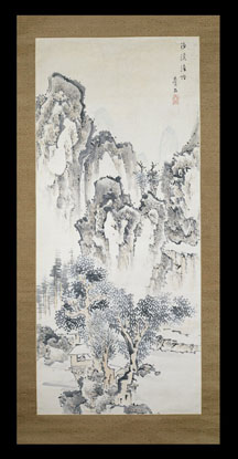 'Retreat near the Shaxi river' by Aisek, 18th Century Japan